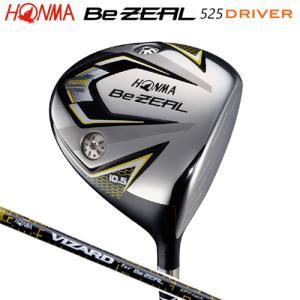 本間ゴルフ(ホンマ) ビジール 525 ドライバー ビジール専用 ヴィザード カーボンシャフト [HONMA Be ZEAL 525 DRIVER] bright1ststage