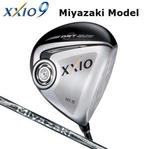 ダンロップ ゼクシオ 9 Miyazaki Model ドライバー Miyazaki Melas(メラン) カーボンシャフト bright1ststage