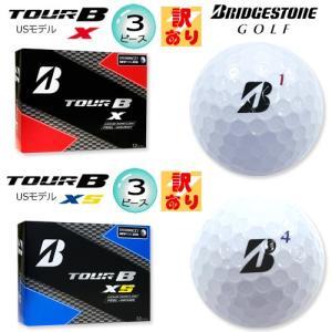 【訳あり/外箱凹み】ブリヂストン TOUR B シリーズ 3ピース ゴルフボール 1ダース(12球入) 【TOUR B X、TOUR B XS】USモデル