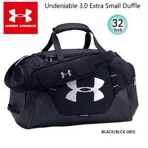 ■UNDER ARMOUR UNDENIABLE 3.0 EXTRA SMALL DUFFLE ・悪...