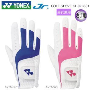 【ネコポス配送可能商品】ヨネックス ジュニア用 合成皮革 ゴルフ グローブ GL-JRL631 (右手用)|bright1ststage