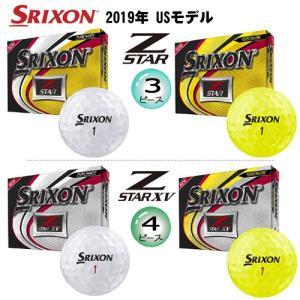 【2019年USモデル】ダンロップ スリクソン Z-STAR 6 シリーズ ゴルフボール 1ダース(12球入)|bright1ststage