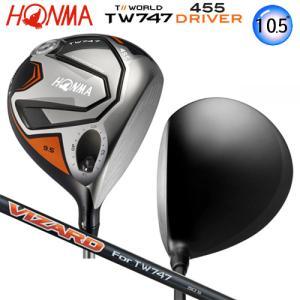 本間ゴルフ(ホンマ/HONMA) ツアーワールド TW747 455 ドライバー(10.5度) ヴィザード TW747 50 カーボンシャフト bright1ststage