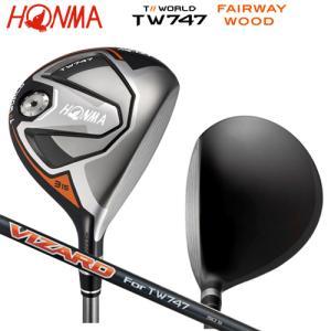 本間ゴルフ(ホンマ) ツアーワールド TW747 フェアウェイウッド ヴィザード TW747 50 ...