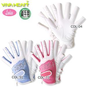 【ネコポス配送可能商品】ビバハート VIVA HEART 99265 レディース グローブ 両手|bright1ststage
