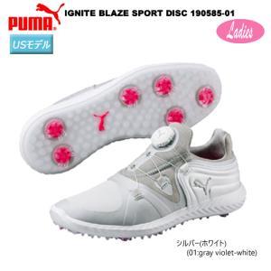 プーマゴルフ(PUMA GOLF) ウィメンズ イグナイト ブレイズ スポーツ ディスク ソフトスパイク ゴルフシューズ 190585-01 USモデル|bright1ststage
