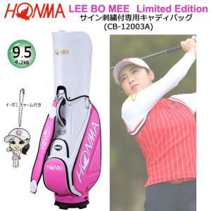 本間ゴルフ(ホンマ/HONMA) 9.5型(4.2kg) '20 イボミ プロ 特別仕様 キャディバッグ CB-12003A (ホワイト/ピンク)|bright1ststage