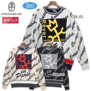 カステルバジャック CASTELBAJAC 21780-121 メンズ 長袖セーター ニット|bright1ststage