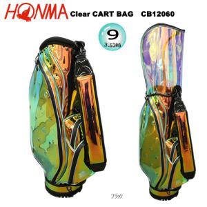 本間ゴルフ(ホンマ) 9型(3.53kg) クリア (オーロラカラー) キャディバッグ CB12060 [HONMA Clear CART BAG]|bright1ststage