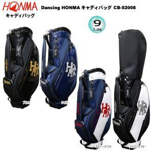 本間ゴルフ(ホンマ) 9型(軽量/2.9kg) '21 ダンシングHONMAロゴ キャディバッグ CB-52008 [HONMA Dancing HONMA CART BAG]|bright1ststage