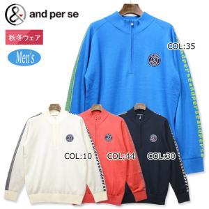 アンパスィ and per se AMF2500A5 メンズ ハーフジップ セーター 防風ニット 撥水 ストレッチ ゴルフウェア スポーツウェア|bright1ststage