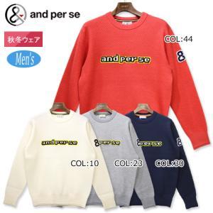 アンパスィ and per se AMF2300A7 メンズ 丸首セーター ワッフル素材 ストレッチ ゴルフウェア スポーツウェア|bright1ststage