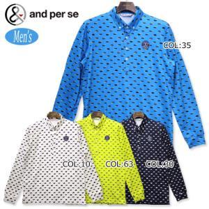 アンパスィ and per se AMF9310Y4 メンズ 長袖シャツ ボタンダウンシャツ ストレッチ 吸水速乾 UVカット ゴルフウェア スポーツウェア|bright1ststage