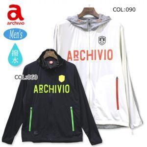 アルチビオ archivio A024911 メンズ フルジップブルゾン 撥水 防風 ゴルフウェア スポーツウェア|bright1ststage