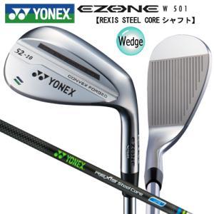 ヨネックス(YONEX) '20 イーゾーン(EZONE) W501 ウェッジ レクシス スチールコア W110 シャフト (REXIS SteelCore W110) bright1ststage