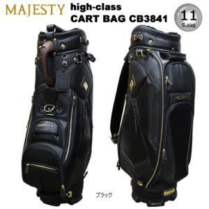 マジェスティ(MAJESTY) 11型(5.4kg) ハイクラス (合成皮革×牛革) キャディバッグ CB3841|bright1ststage