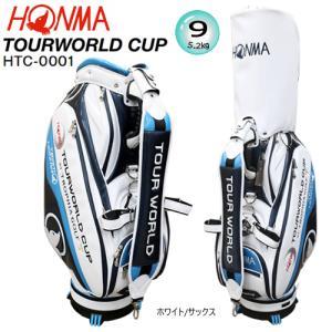 本間ゴルフ(ホンマ) 9型(5.2kg) '15 ツアーワールドカップ トーナメントプロモデル キャディバッグ HTC-0001|bright1ststage