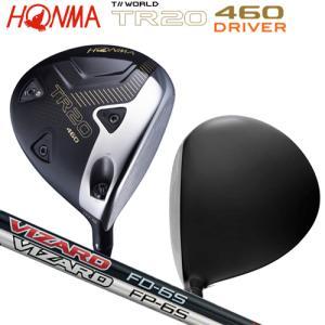 本間ゴルフ(ホンマ/HONMA) ツアーワールド TR20-460 ドライバー ヴィザード FD,FP カーボンシャフト bright1ststage