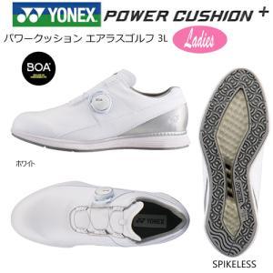 ヨネックス(YONEX) '21 レディース パワークッション エアラス ゴルフ 3L (AERUS GOLF 3L) ボア スパイクレス ゴルフシューズ SHG-AR3L (Ladies)|bright1ststage