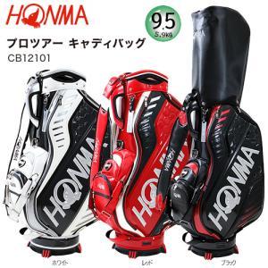 本間ゴルフ(ホンマ/HONMA) 9.5型(5.9kg) '21 プロツアー キャディバッグ CB12101|bright1ststage