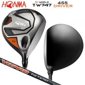 本間ゴルフ(ホンマ/HONMA) ツアーワールド TW747 455 ドライバー(9.5度) ヴィザード TW747 50 カーボンシャフト bright1ststage