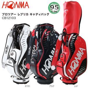 本間ゴルフ(ホンマ/HONMA) 9.5型(4.3kg) '21 プロツアー レプリカ キャディバッグ CB12103|bright1ststage
