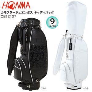 本間ゴルフ(ホンマ/HONMA) 9型(3.5kg) '21 カモフラージュエンボス キャディバッグ CB12107|bright1ststage