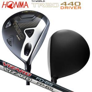 本間ゴルフ(ホンマ/HONMA) ツアーワールド TR20-440 ドライバー ヴィザード FD,FP カーボンシャフト bright1ststage