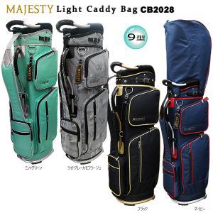 マジェスティ(MAJESTY) 9型(軽量/2.4kg) ライト キャディバッグ CB2028 (MAJESTY Light Caddy Bag)|bright1ststage