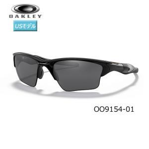 オークリー(OAKLEY) サングラス ハーフジャケット 2.0 XL(HALF JACKET 2.0 XL)【OO9154-01】(POLISHED BLACK/BLACK IRIDIUM) USモデル|bright1ststage