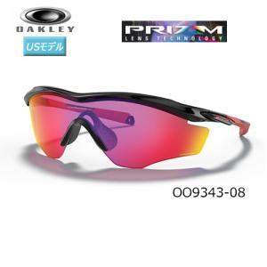 オークリー(OAKLEY) サングラス M2 フレーム XL(M2 FRAME XL)【OO9343-08】(POLISHED BLACK/PRIZM ROAD) USモデル|bright1ststage