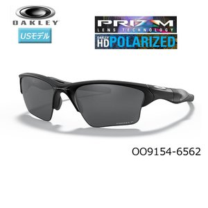 オークリー(OAKLEY) サングラス ハーフジャケット 2.0 XL 偏光レンズ【OO9154-6562】(MATTE BLACK/PRIZM BLACK POLARIZED) USモデル|bright1ststage