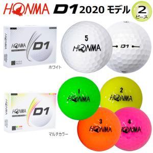 本間ゴルフ(ホンマ/HONMA) D1 2020 モデル 2ピース ゴルフ ボール 1ダース (12球入)|bright1ststage