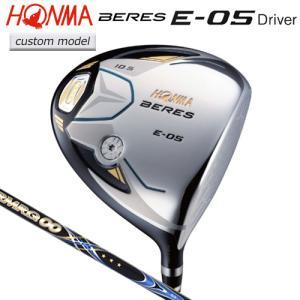 【custom model】本間ゴルフ(ホンマ/HONMA) ベレス E-05 ドライバー アーマック ∞ 53 3Star★★★ カーボンシャフト bright1ststage