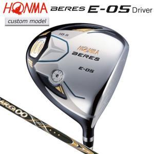 【custom model】本間ゴルフ(ホンマ/HONMA) ベレス E-05 ドライバー アーマック ∞ 48 3Star★★★ カーボンシャフト bright1ststage