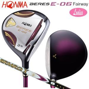 本間ゴルフ(ホンマ/HONMA) ベレス E-06 レディース フェアウェイウッド アーマック X 38 3Star★★★ カーボンシャフト|bright1ststage