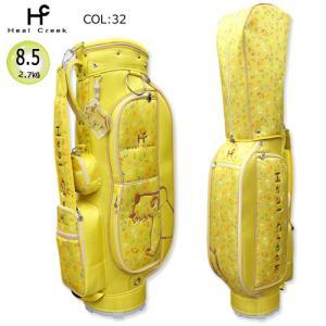 ヒールクリーク Heal Creek 003-12260 キャディバッグ カートバッグ 8.5型(2.7kg) 47インチ対応 [CART BAG]|bright1ststage