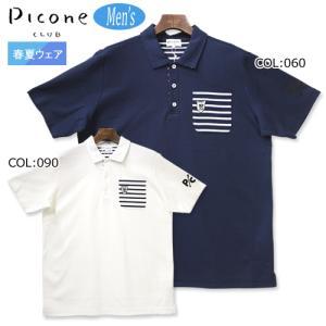 2021年春夏モデル ピッコーネクラブ PICONECLUB C089409 メンズ 半袖 ポロシャツ ゴルフウェア スポーツウェア bright1ststage