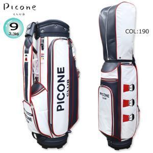 ピッコーネクラブ PICONECLUB C050404 キャディバッグ 9型(3.3kg) 46インチ対応 [CART BAG]|bright1ststage