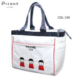 ピッコーネクラブ PICONECLUB C050405 ボストンバッグ トートバッグ 大容量バッグ ゴルフバッグ|bright1ststage