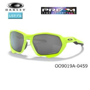 オークリー(OAKLEY) サングラス プラズマ(PLAZMA) 【OO9019A-0459/アジアンフィット】(MATTE RETINA BURN/PRIZM BLACK) USモデル|bright1ststage