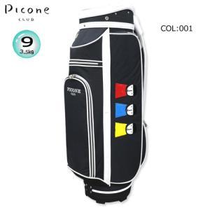 ピッコーネクラブ PICONECLUB C010002 キャディバッグ 9型(3.5kg) 46インチ対応 [CART BAG]|bright1ststage