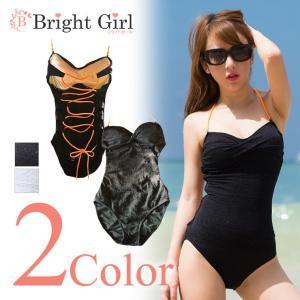 水着ビキニ 体系カバー かわいい おしゃれ 上品 Ladies 女性用 全2色 黒 白 ビキニ 水着 かわいい レディース 体型カバー|brightcosplay