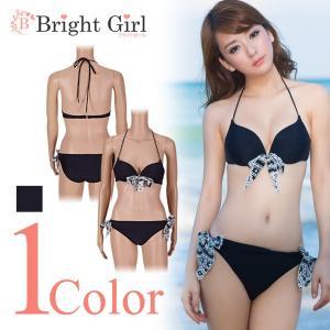 水着 ビキニ bikini 2点セット 三角ビキニ かわいい 水着 かわいい レディース 体型カバー|brightcosplay