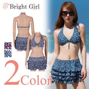 水着 ビキニ bikini 3点セット スカート 三角ビキニ かわいい 女性用 ホルターネック 大人水着 水着 かわいい レディース 体型カバー|brightcosplay