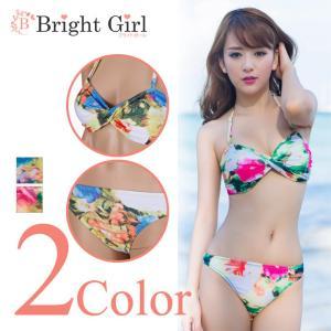 水着 ビキニ bikini 3点セット 花柄 体系カバー 三角ビキニ UVカット かわいい ホルターネック 大人水着 かわいい レディース 体型カバー|brightcosplay