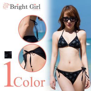 水着ビキニ レディース ボーダー 2点セット 女性用水着 通販 ladies bikini mizugi 水着 スカル柄 水着 かわいい レディース 体型カバー|brightcosplay