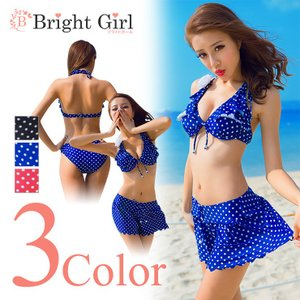 水着 ビキニ bikini 3点セット ドット柄 三角ビキニ かわいいワイヤービキニ 水着 かわいい レディース 体型カバー|brightcosplay