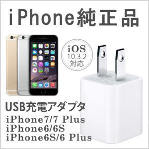 【Apple純正品】iPhone8 iPhone X iPh...