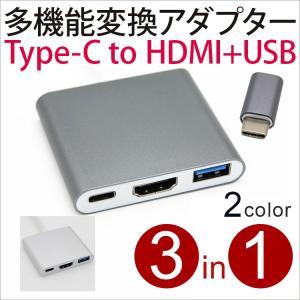 3-In-1 USB 3.1 Type-C →HIアダプター/USB3.0ハブ/Type Cメスチャージアダプター USB Type C-HIマルチ変換アダプタ|brightcosplay